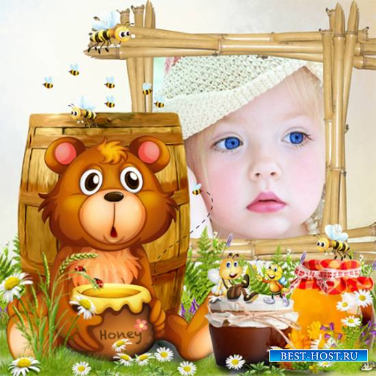 Рамка детская – Мишки очень любят мёд