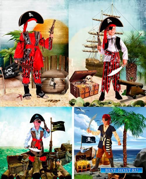 Шаблоны для фотошопа  - Пираты