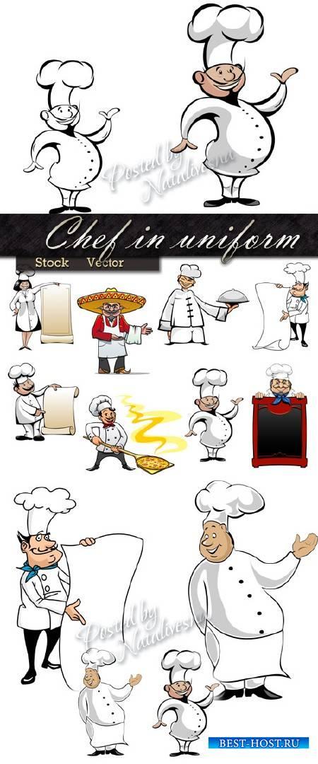 Шеф - повар в колпаке и  меню для банкета в Векторе