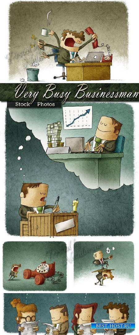Иллюстрации – Очень занятой Бизнесмен
