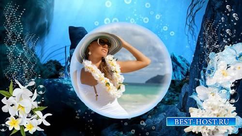ProShow Producer проект - Морские глубины