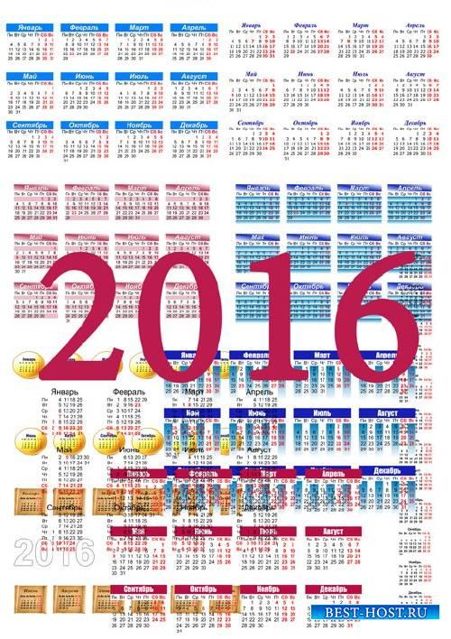 Календарная сетка на 2016 год - Год обезьны