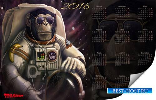 Календарь на 2016 год - Происхождение человечества