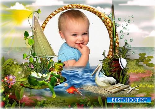 Детская рамка для оформления фото -  К  морю синему, там где волны сильные
