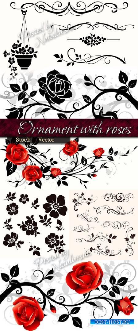 Орнамент с розами и декоративными элементами в Векторе
