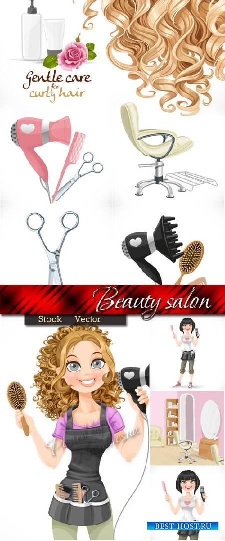 Салон красоты и стильный парикмахер с аксессуарами в Векторе