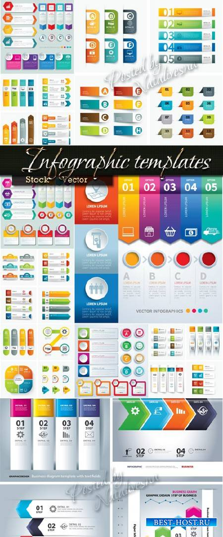 Большая подборка в Векторе – Шаблоны инфографики