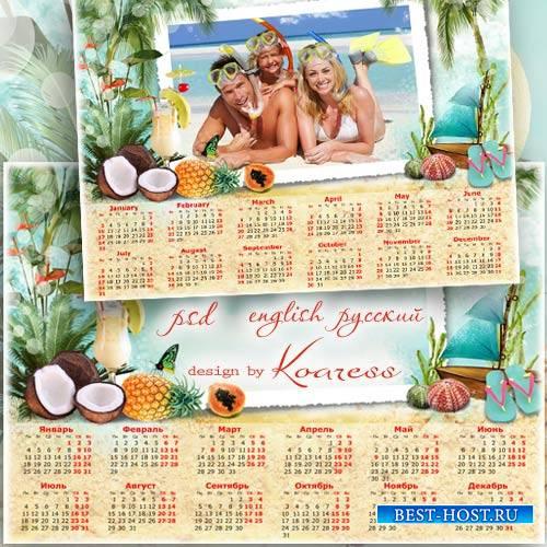 Календарь на 2016 год - Тропический берег