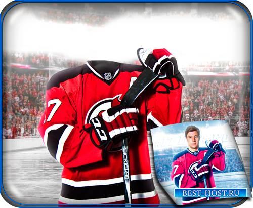 Шаблон фотошоп - Хокеист с клюшкой