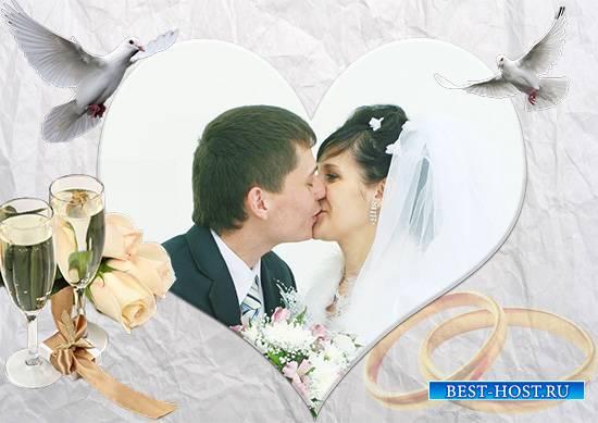 Рамка для свадебной фотографии - Любящее сердце