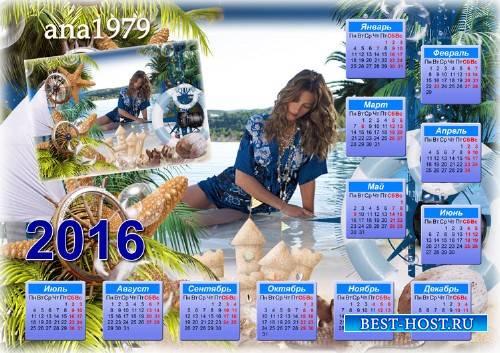 Календарь и рамка на 2016 год – Только море