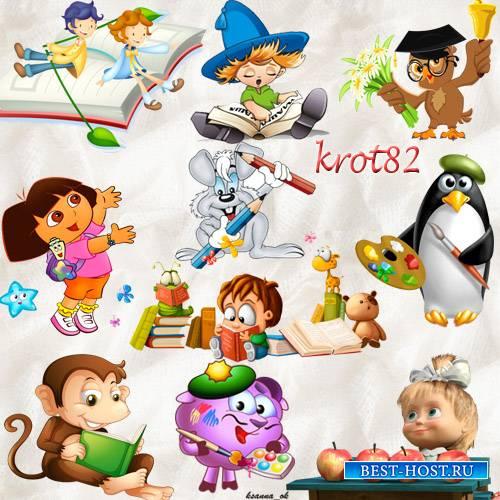 Школьный клипарт – Герои и звери из мультфильмов с книгами, ручками и цвета ...