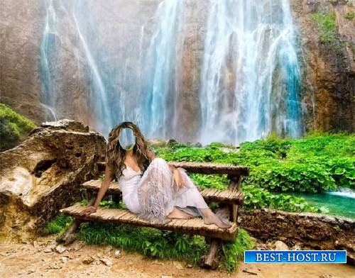 Шаблон для фото - У водопада