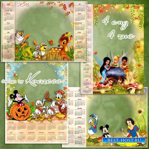Набор детских календарей на 2016 год с вырезом для фото - Осень в сказочном ...