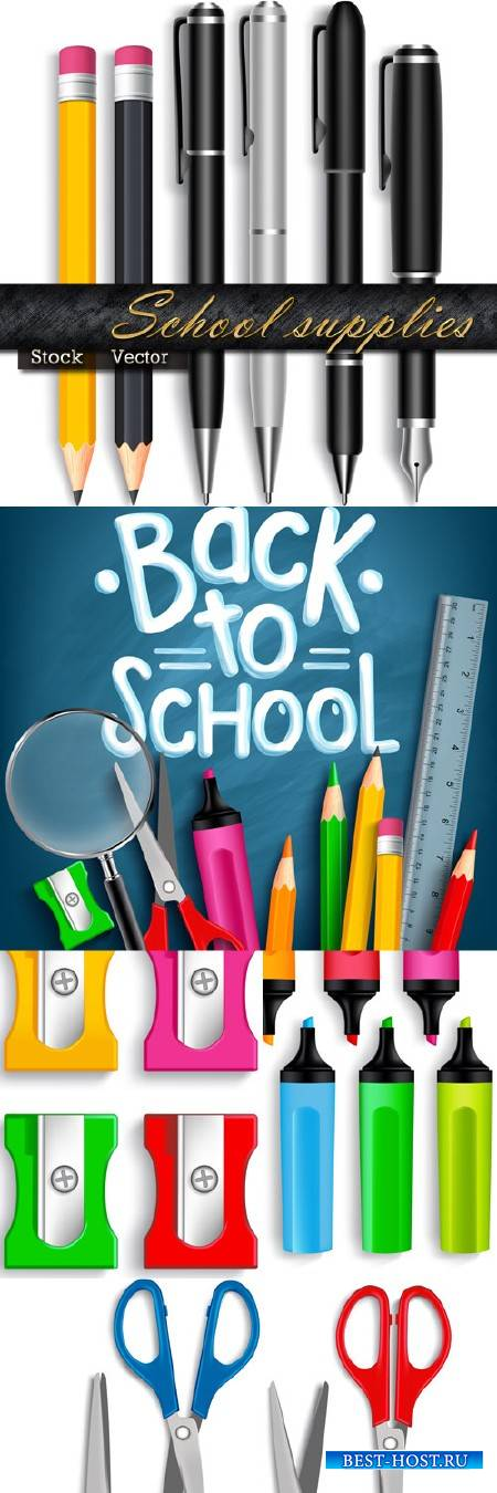 Скоро в школу – Школьные принадлежности в Векторе