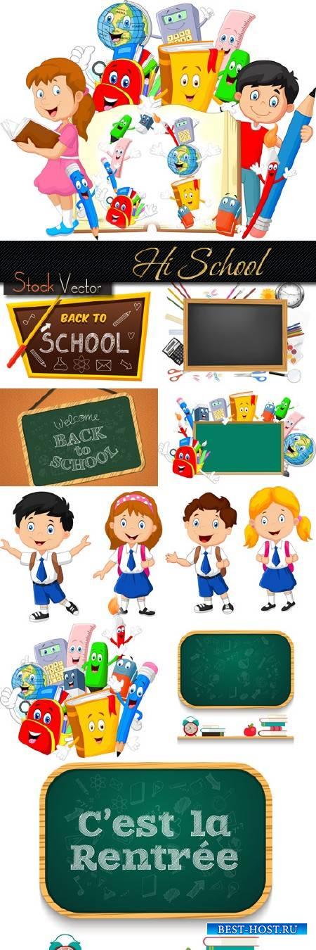 Снова в школу мы идем – Портфель, карандаши, школьная доска в Векторе