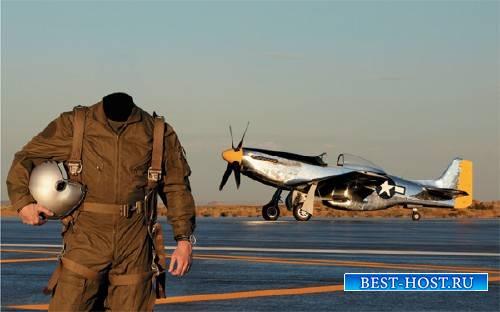 Шаблон для фотошопа - В костюме летчика