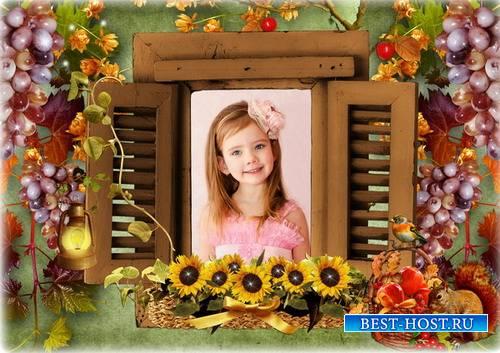 Детская рамка для фото - Осень пришла