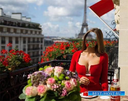 Шаблон psd женский - Ужин в Париже