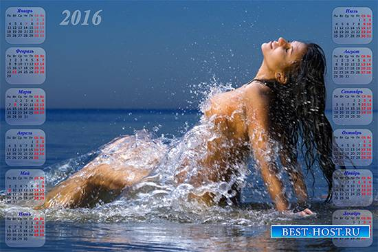 Календарь на 2016 год - В брызгах морской волны