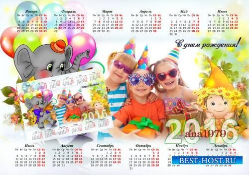 Календарь на русском и английском языках - Веселый слоненок