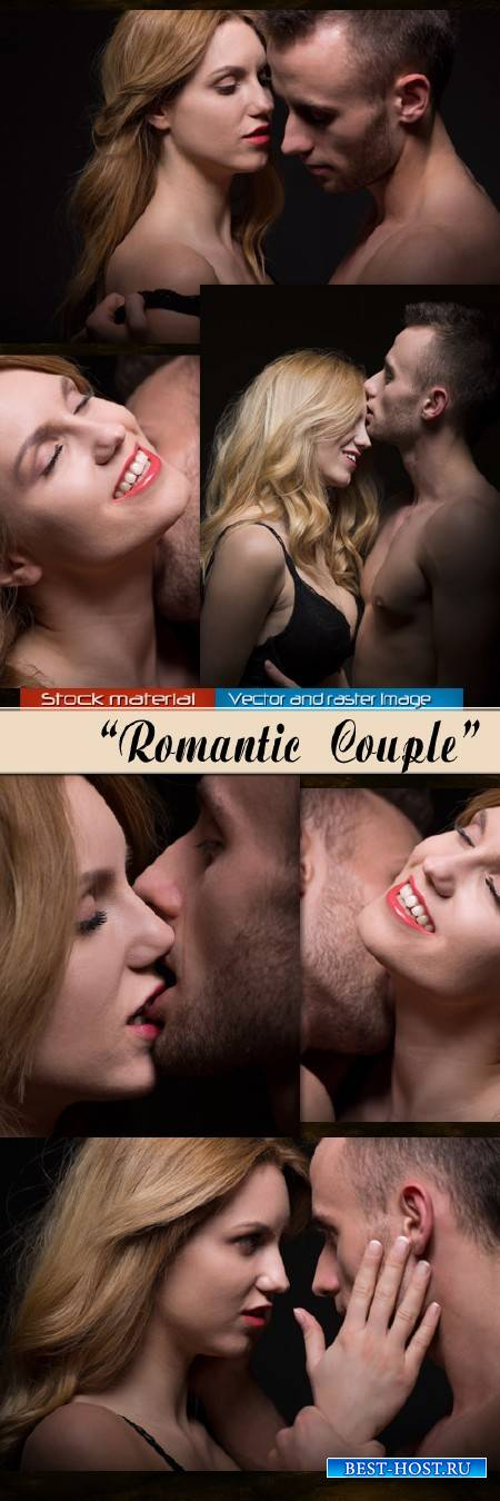 Целующаяся красивая романтичная пара