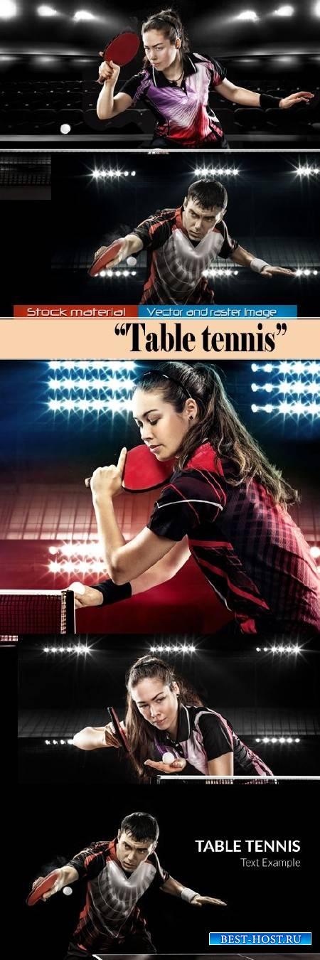 Настольный теннис – Спортивные игры на черном фоне