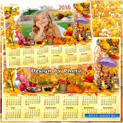 Детская рамка - календарь на 2016 год - Осенняя уборка