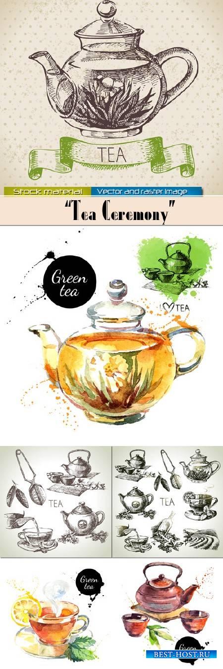 Чайная Церемония в Векторе - Благородный и бодрящий напиток чай