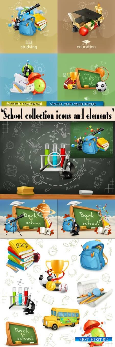 Школьная коллекция иконок и элементов в Векторе