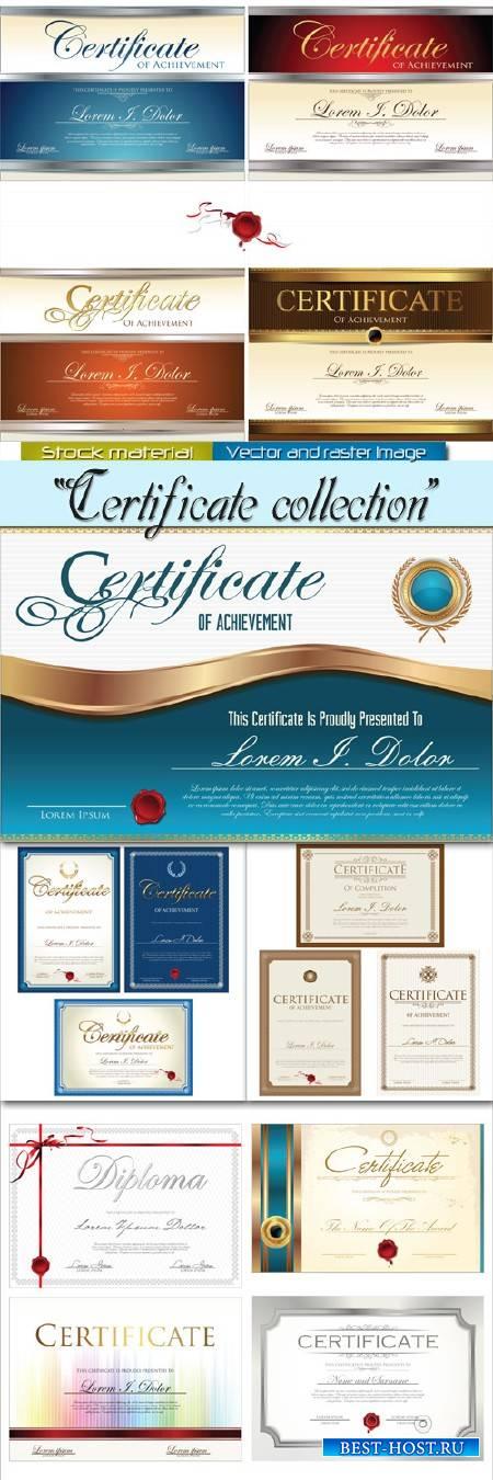 Коллекция шаблонов в Векторе – Сертификаты