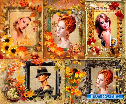 Рамки для фотошопа  - Осенний вернисаж