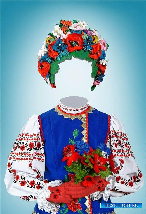 Многослойный фотошоп шаблон для девочек – Национальный костюм