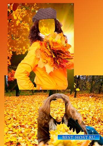 Шаблон для фотошопа  - Прогулка осенью