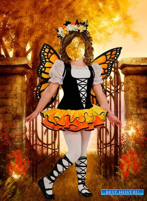 Шаблон для фотошопа  - Осенняя бабочка