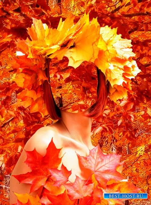 Шаблон для фотошопа  - Осень золотая