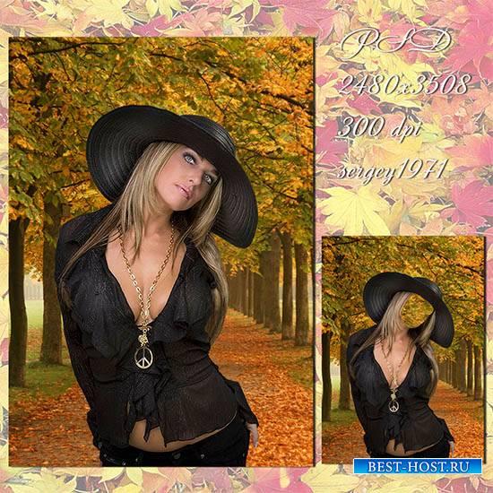 Женский фотошаблон - Фотосессия в осеннем парке