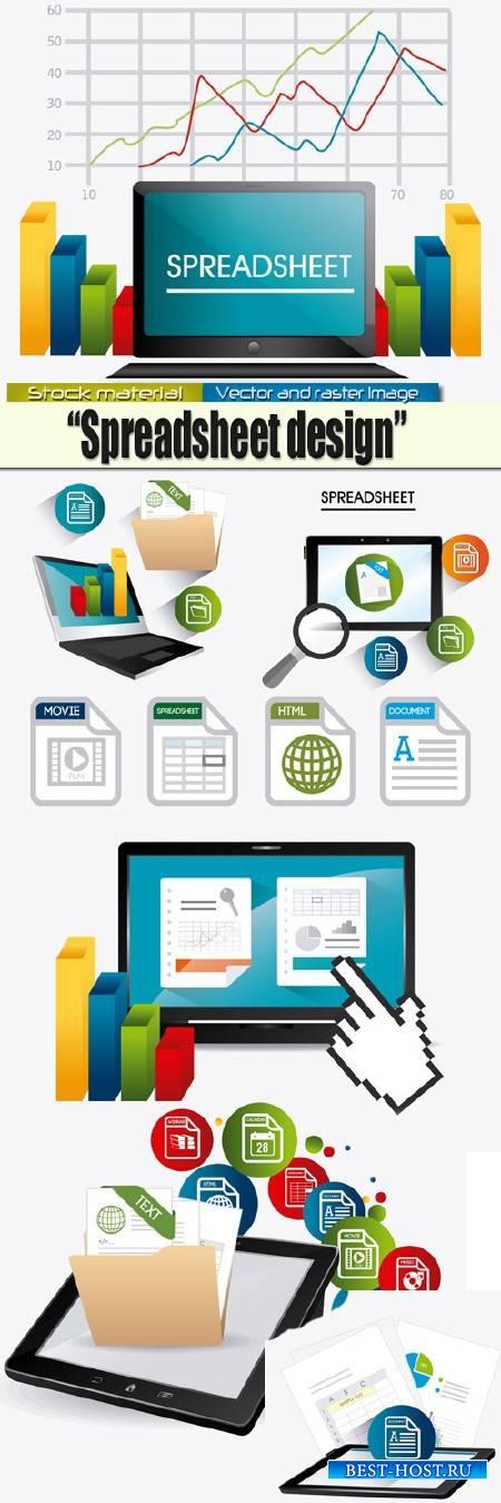 Инфографика в Векторе – Дизайнерские таблицы 1