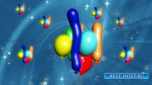 Футаж с воздушными шарами и блесками
