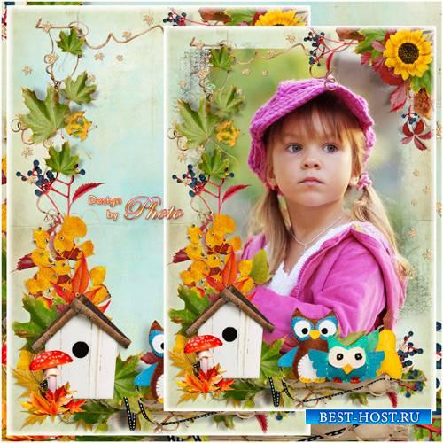Детская рамка для фото - Осенние листья по ветру кружат