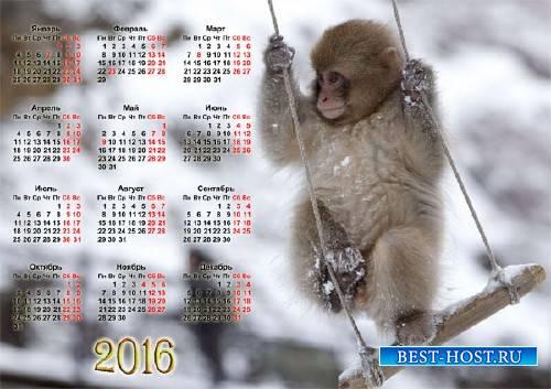 Календарь на 2015 год - Маленькая обезьянка