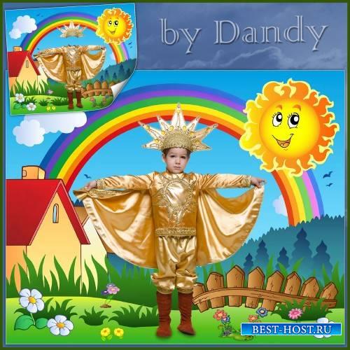 Шаблон для фотошопа - Мальчик в костюмчике солнышка