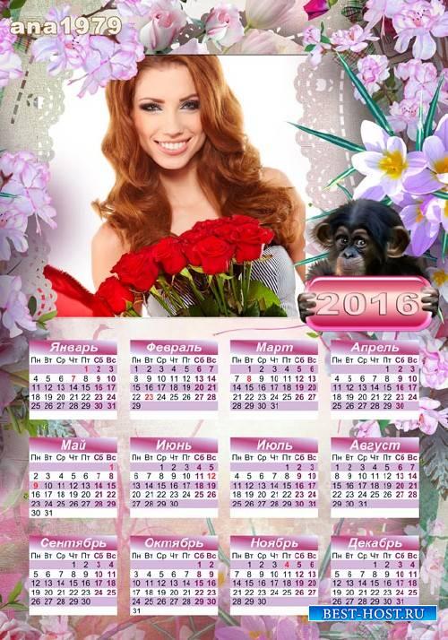 Календарь для фотошопа - Обезьянка