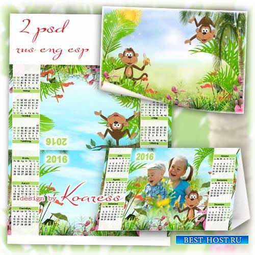 Настольный календарь-домик на 2016 год с рамками для фото и фоторамка - Озо ...