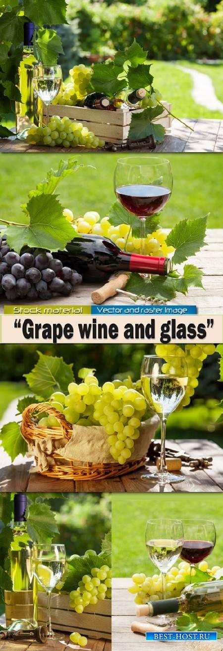 Виноградное вино и бокалы