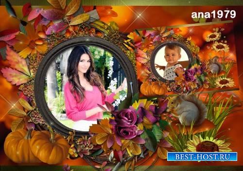 Рамка для фотошопа – Ну, здравствуй осень