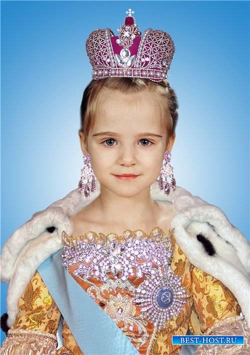 Шаблон для фотомонтажа девочкам – Принцесса