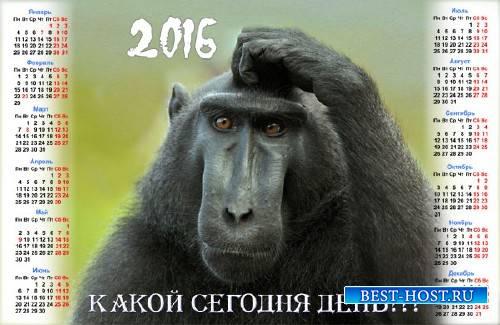 Календарь на 2016 год - Какой сегодня день