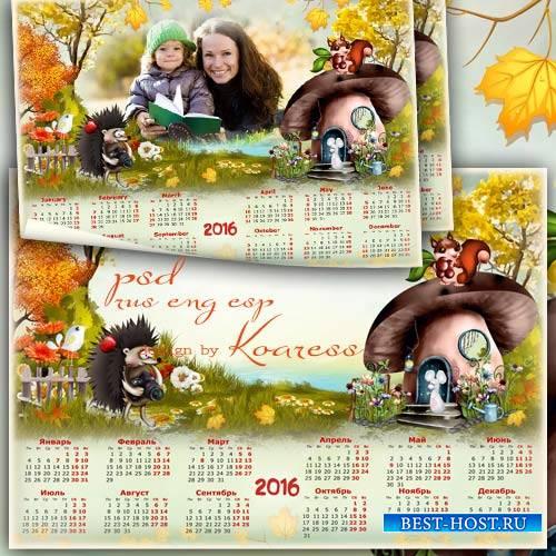 Календарь на 2016 год с рамкой для фото - Полянка в сказочном лесу
