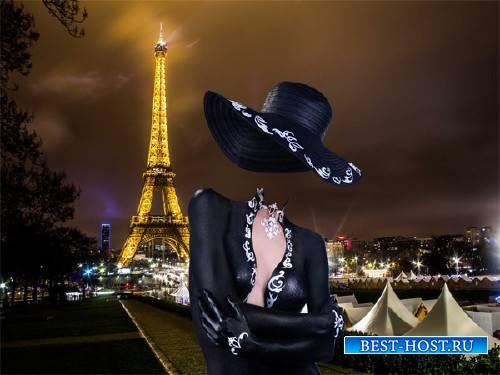 Шаблон psd - Прогулка по улицам Парижа